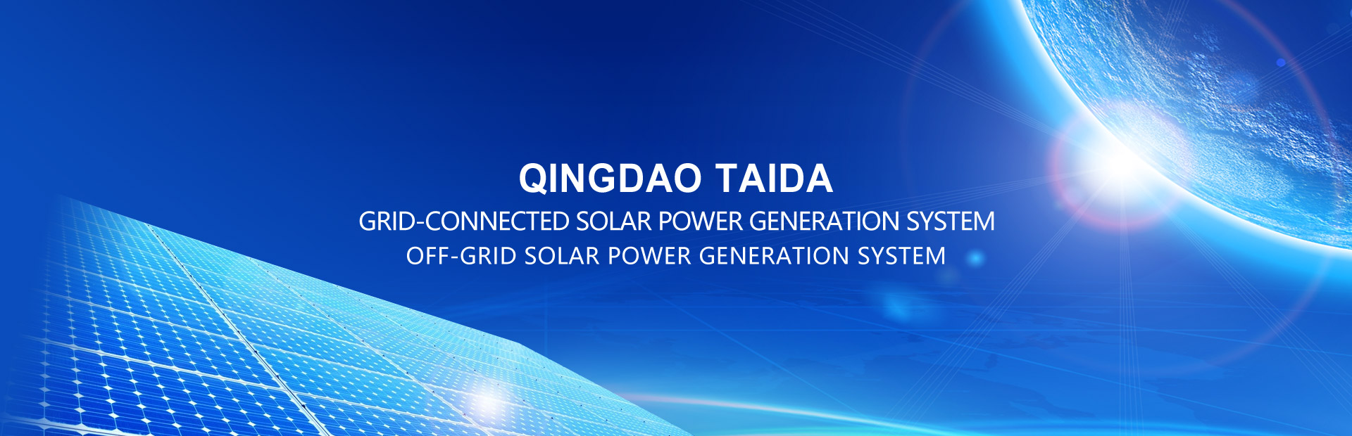 QingDao Taida New Energy Co. Ltd.
